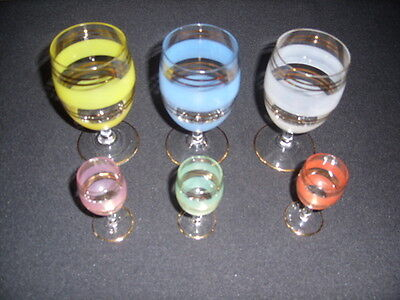 Six Vintage Retro 1950's/60's Frosted Wine Glasses x 6