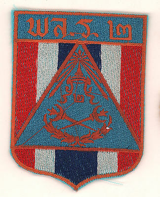 Thailand Foreign  Patch insignia 2