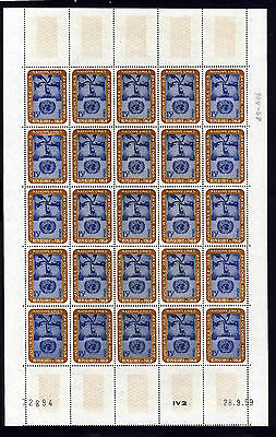 TOGO 1959 United Nations Year Set FULL SHEETS OF EACH SG 239 to SG 243 MNH