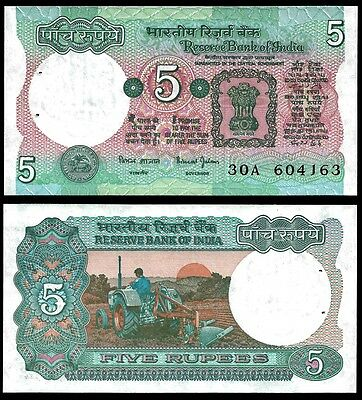 India 5 RUPEES Sign 88 NO Letter P 80s UNC