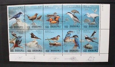 CHINA TAIWAN 1991 River Birds. Set of 10. Mint Never Hinged. SG1985/1994.