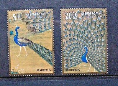 CHINA TAIWAN 1991 Birds Peacock Paintings. Set of 2. Mint Never Hinged. SG2020/1