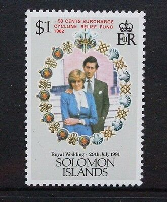 SOLOMON ISLANDS 1982 Cyclone Relief Fund. Set of 1. Mint Never Hinged. SG460.