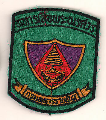 Thailand Foreign  Patch insignia 7