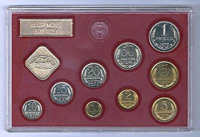 1977 Leningrad Set of 9 Coins of the USSR Russia CCCP Soviet Union