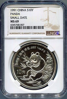 NGC-MS69 CHINA 1991 Small Date 1-Ounce SILVER PANDA 10-Yuan COIN