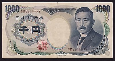 Japan 1000 Yen Banknote 1993-2003 P-100b Double Letter Brown Serial