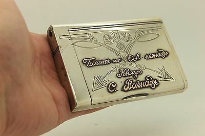 Antique Original Silver 84 Hallmark Gold Russian Cigarette Case