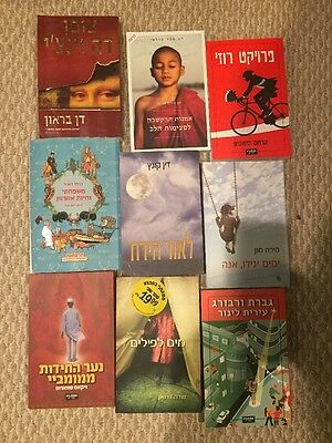 Lot of 36 Hebrew Books Incl. Water For Elephants, Da Vinci Code