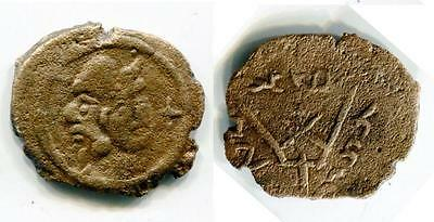 (7651)Chach, Unknown ruler 7-8 Ct AD, Sh&K #219