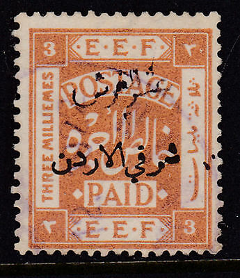 Jordan Transjordan 1922 Used Part Set Definitives 1 value Arabic EEF SG22