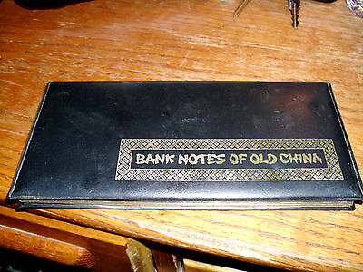 Bank Notes Of Old China-(The Central Bank of China)  From 1914 to 1941 Era.