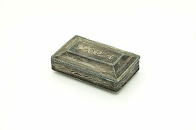 Antique Original Silver Ottoman Islamic Amazing Filigree Box