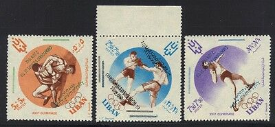 LEBANON 1961 OLYMPIC GAMES SG 670-71 2p50 DOUBLE OVPTS 5p & 7p50 OVPTS INVERTED