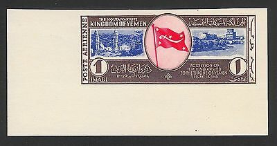 YEMEN Scott C12 MNH Imperforate - 1952 Air Post Stamp
