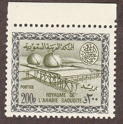SAUDI ARABIA Scott 341 MNH - 1970 Stamp from Gas-Oil Plant Definitive Issue