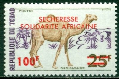 Chad Scott 293 MNH OVPT Drought Solidarity on Camel Fauna $$
