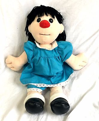 "Big Comfy Couch Molly Soft Rag Doll Plush 18"" w/Outfit 1995 Commonwealth"