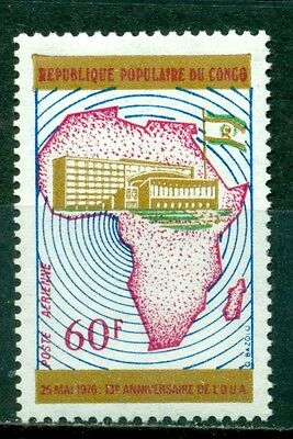Congo People's Republic Scott C232 MNH OAU Ann Map $$