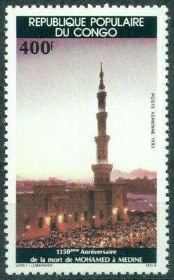Congo People's Republic Scott #C297 MNH Medina Mosque Minaret CV$3+