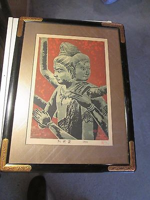 Vintage 1959 Japanese Wood Block Print Signed Shiro Kasamatsu