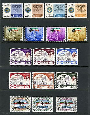 Kuwait Lot Of Stamps  Mint Nh--Scott Value $42.75