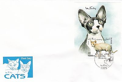 (01661) Afghanistan FDC Cats Minisheet 10 December 1995