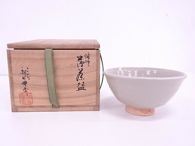 2933054: Japanese Tea Ceremony / Chawan (Tea Bowl) / Asahi Ware / Hosai Asahi Th