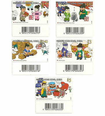 Hong Kong Chinese Idioms and Their Stories barcode single B stamp set MNH 2011
