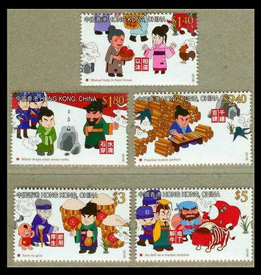 Hong Kong Chinese Idioms and Their Stories Stamp Set MNH 2011