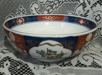 "Vintage Gold Imari Japanese 7 1/2"" Bowl Intricate Hand Painted Porcelain Ornate"