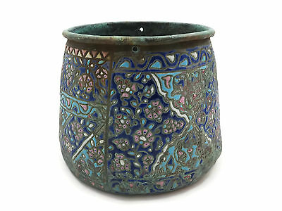Antique Syrian Syria Copper Enamel Islamic Bowl w Enamel