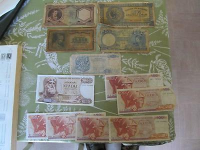 Quantity of Greece Banknotes Drachma well used with duplication Value 50 - 25000