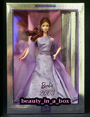 2003 Collector Edition Lavender Barbie Doll Lavendar Gown Treasure Hunt Redhead""