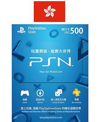 Sony PlayStation Network Prepaid Card HKD$500.00 For Hong Kong PSN Account only