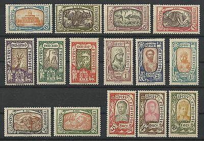 Ethiopia 1919 Full Set Of 15 Mint Nh