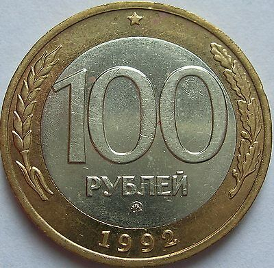 100 rubles 1992 MMD, Moscow Mint. RARE. Coin Bank of Russia. Double eagle.