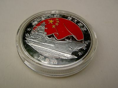 Varyag (Liaoning) Challenge Coin - Celebrating China PLA's 1st Aircraft Carrier