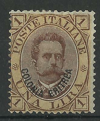 ERITREA 1893 1l BROWN-ORANGE MINT