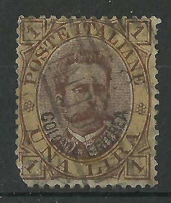 ERITREA 1893 1l BROWN-ORANGE USED