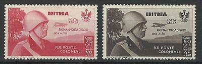 ERITREA 1934 75c+15,80c+15 ROME-MOGADISCIO FLIGHT AIR MAIL MINT