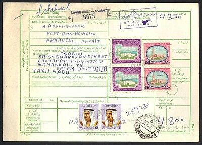 Kuwait 1985 3 Reg Parcel Post Receipts Franked With High Values Shuaiba Shwaikm