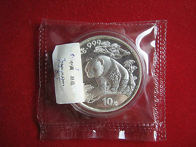 1997  Small Date 1Oz Silver Panda Coin ,Double Sealed.Shining version