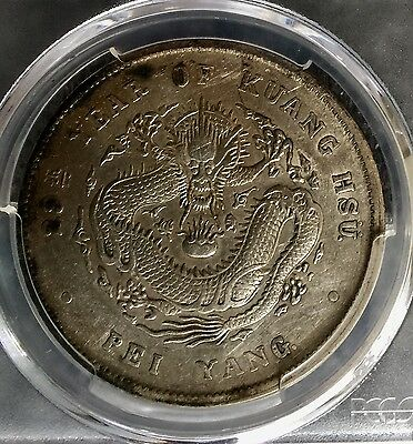 1903 China Chihli Silver Dollar Coin PCGS AU