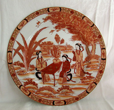 """Antique Hand Painted Gold Gilt Japanese Geisha Girls 10"""" Collectors Plate"""