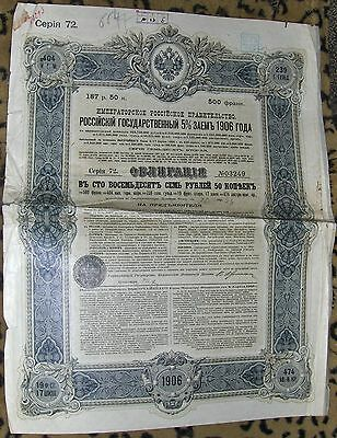 Russian 5% State obligation for 187.5 Rubles. Loan of 1906, bond.