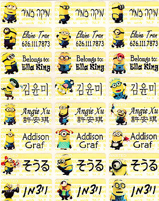 72 MINIONS Custom Waterproof Name Stickers-SCHOOL,DAYCARE (Buy 5 get 1 FREE)
