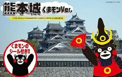 Fujimi Shiro-SP 1/700 Scale (500690) Kumamoto Castle with Kumamon from Japan