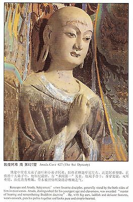 ANADA Statue CAVE 427 (The Sui Dynasty), CHINA Postcard!