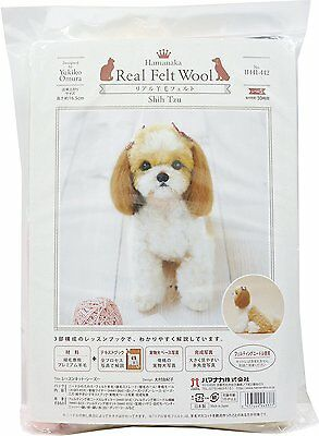 Hamanaka H441-442 Real Felt Wool Mascot Dog Shih Tzu Chrysanthemum Dog Kit